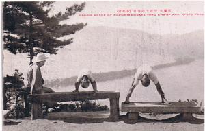 Card_2009_0210